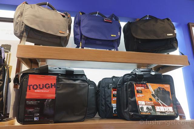urbanize-laptop-bags