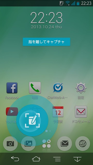 Screenshot_2013-10-24-22-23-19