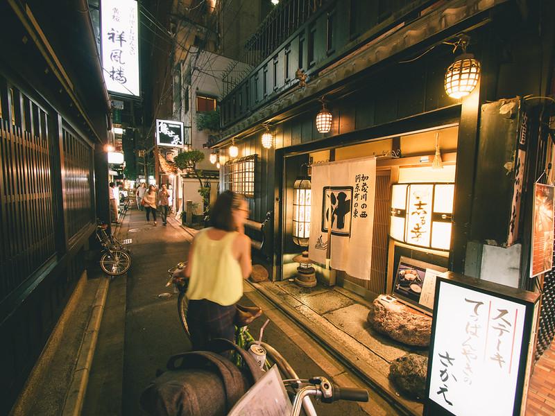 20130908 - 183321  京都單車旅遊攻略 - 夜篇 10509471896 5468301a5b c