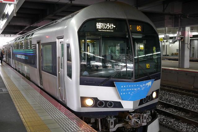 P1130532