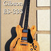 1959_Gibson_ES-335_guitar_natural_A_small by eric_ernest