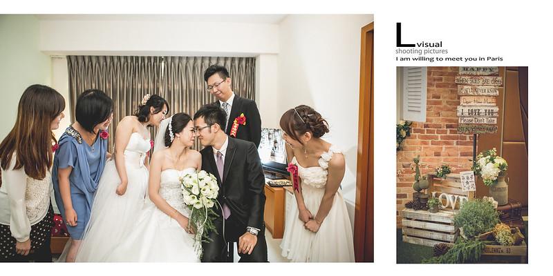 婚禮紀錄 紹台+怡秀 [ 新竹 華麗雅緻餐廳 ]