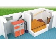 installation_silo_textile_Vis_extraction_sol