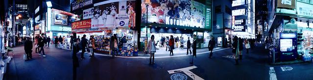 Night Akibanorama - Maid Street