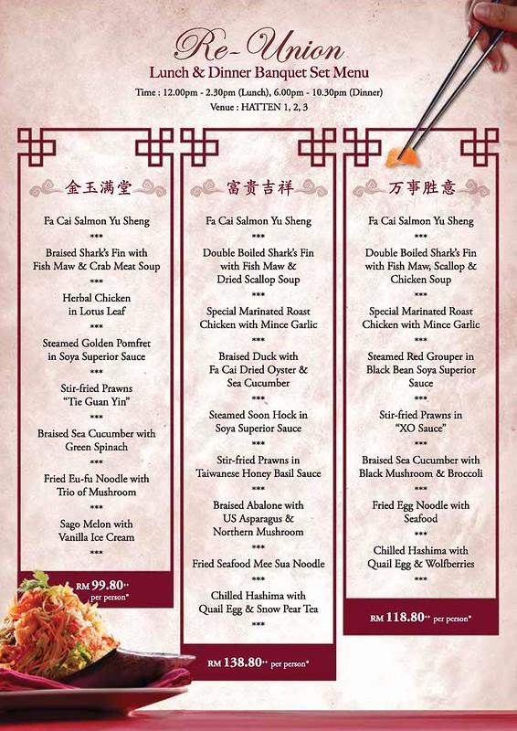 CNY2014_A5_Flyer_FAP-page-001