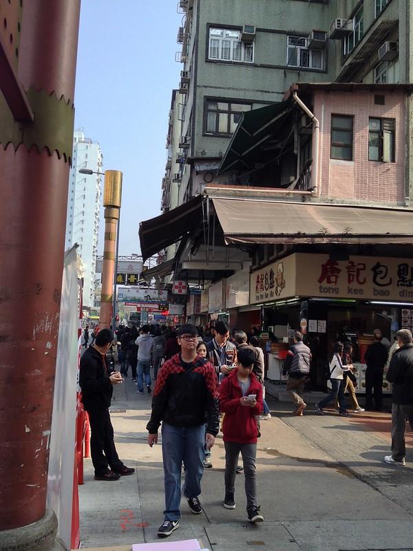 Somewhere in Tai Po