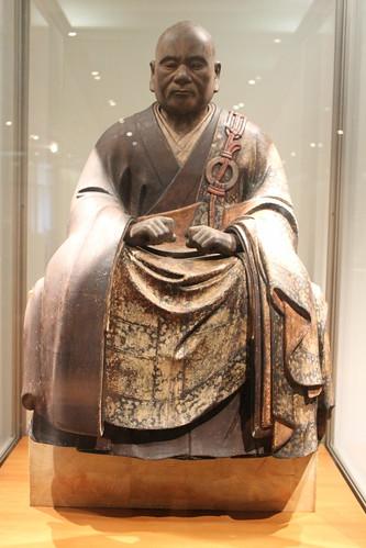 2014.01.10.384 - PARIS - 'Musée Guimet' Musée national des arts asiatiques