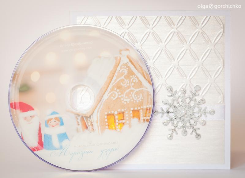 konvert-dla-diska-novogodnij-fotoprojekt-5
