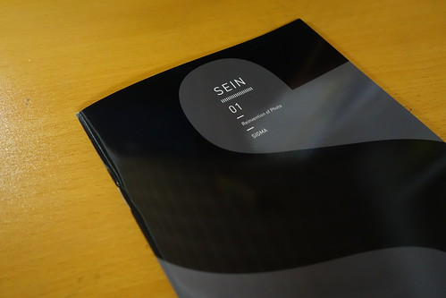DSC01359