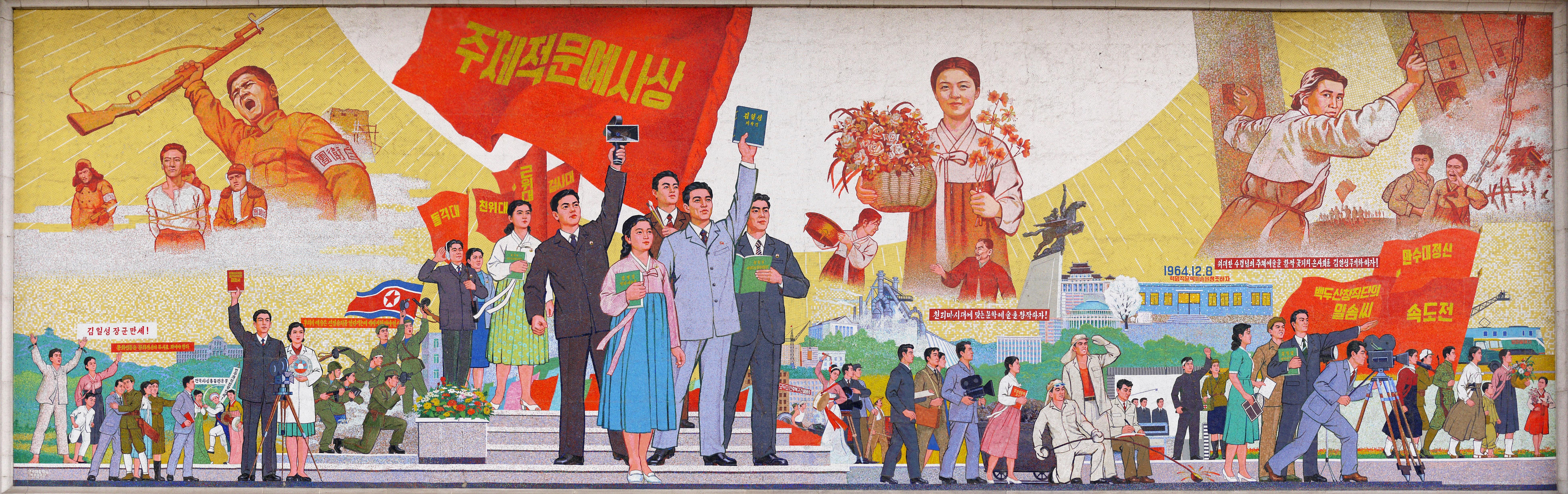 Pyongyang Film Studios mural