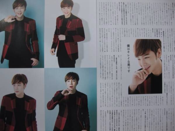 [Pics-2] JKS in Japanese magazines or websites for 'Beautiful Man (Bel Ami)' promotion 14362166412_840c47dc7e_o