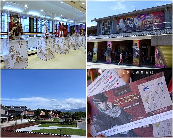 28 國立傳統藝術中心 茶裏王文化故事館