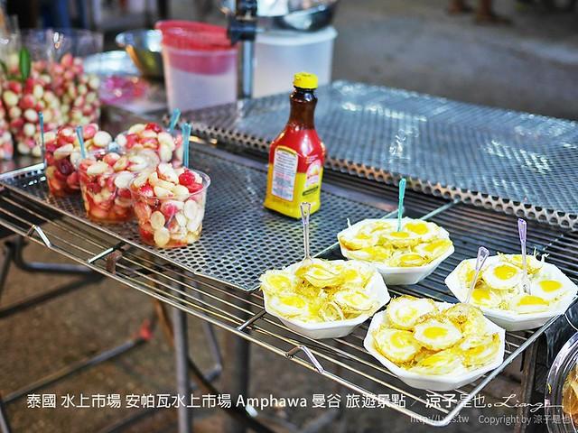 泰國 水上市場 安帕瓦水上市場 Amphawa 曼谷 旅遊景點 8
