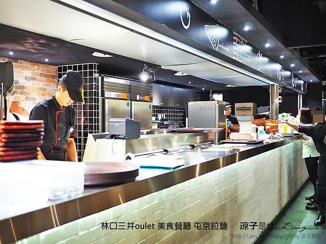 林口三井oulet 美食餐廳 屯京拉麵 5