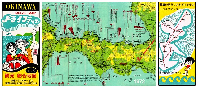 FROM YOMITAN TO NAGO -- Part of a Crudely-Printed Tourist Map Published Just after Okinawa's Reversion to Japan in 1972