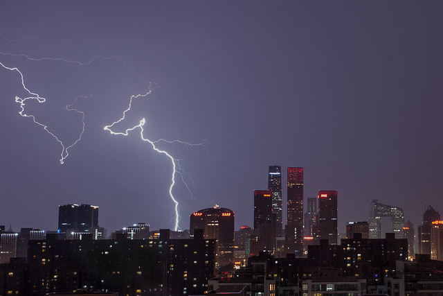 Lightning strikes over Guomao