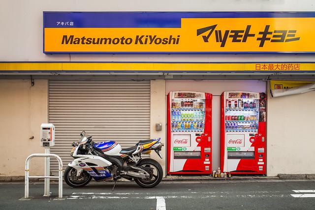 20130724_02_Akihabara Pedestrian precinct SNAP