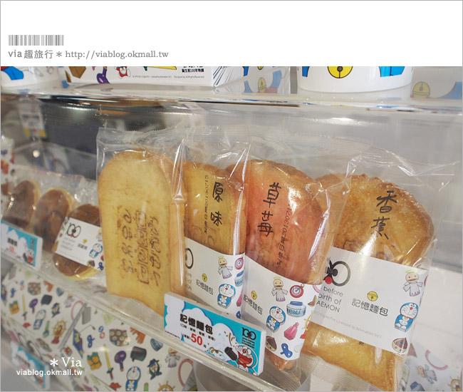 【高雄哆啦a夢展覽2013】來去高雄駁二藝術特區~找哆啦A夢旅行去!45