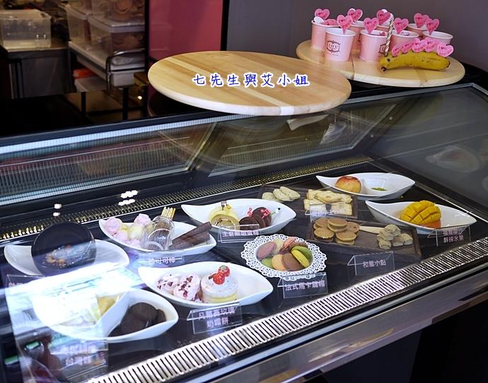 5 IOU Cafe