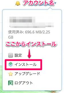 130813 Dropbox
