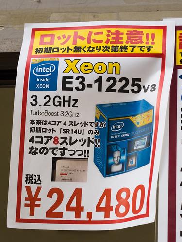 『ロットに注意!! 初期ロット無くなり次第終了です Xeon E3-1225v3 3.2GHz 本来は4コア4スレッドですが初期ロット「SR14U」のみ4コア8スレッド!!なのですっっ!! ¥24,480』BUY MORE 秋葉原本店