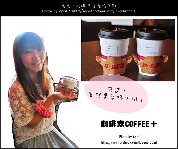 咖啡家01