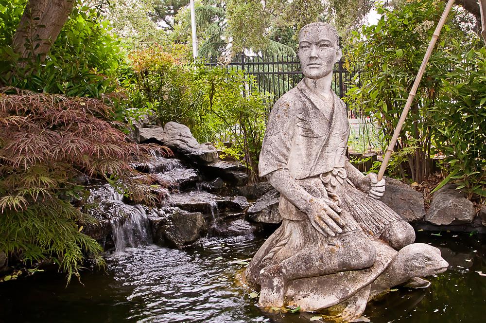 Good Japanese Garden