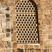 Small photo of Window of Al-Aqsa Mosque