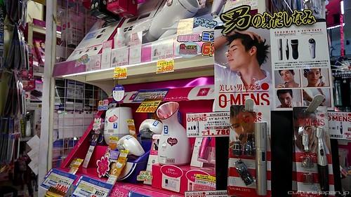 ドン・キホーテ秋葉原店の写真10