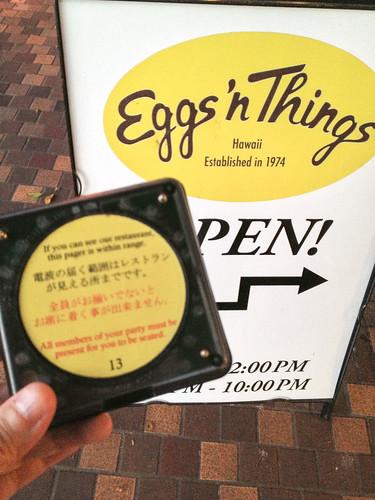 Eggs'n Thingsの呼び出しベル