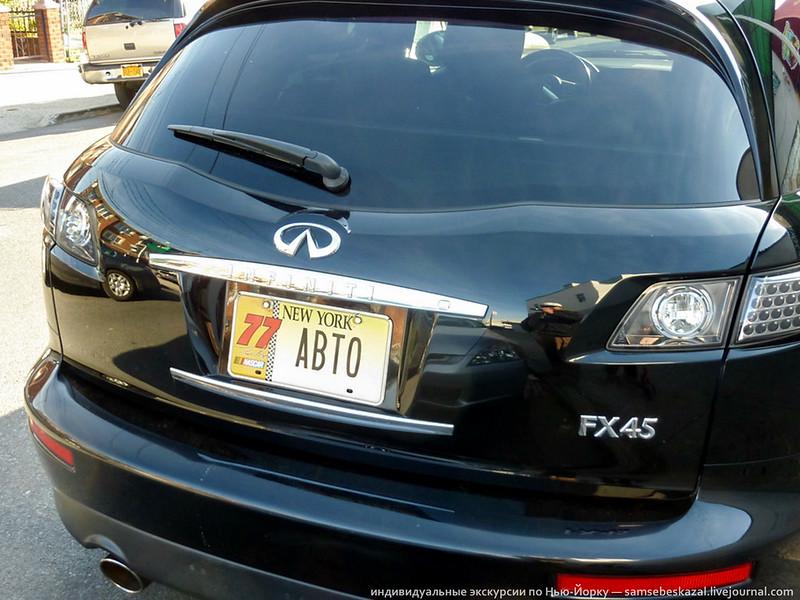 B-HATYPE, B 3AKOHE, B 3ABETE и другие автомобильные номера из Нью-Йорка samsebeskazal.livejournal.com-1090889.jpg