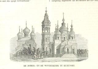 Image taken from page 310 of 'De Aardbol. Magazijn van hedendaagsche land- en volkenkunde ... Met platen en kaarten. [Deel 4-9 by P. H. W.]'