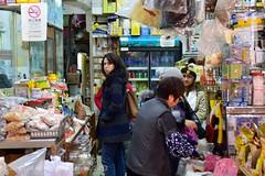 Corner Store, Macau