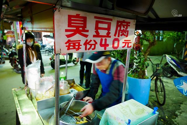 [新北 板橋]–神出鬼沒好吃臭豆腐–大仁街大智街臭豆腐