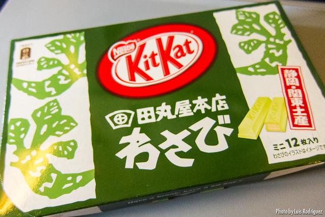 Kit-Kan en Japón-14