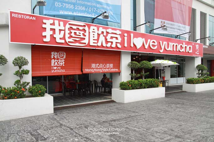 i-love-yum-cha-plaza-manjalara