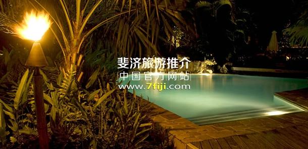 斐济瓦卡亚岛酒店(The Wakaya Club & Spa)游泳池