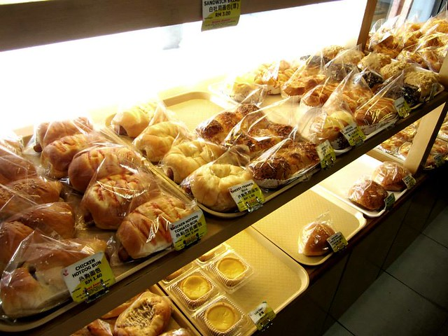 Aroma Bakery buns
