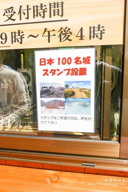 0401D7竹田城跡-1150931