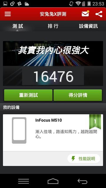 最便宜 4G LTE 高速上網選擇!富可視 InFocus M510/M511 (1) 開箱分享 @3C 達人廖阿輝