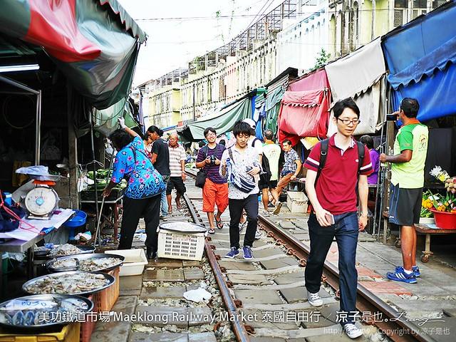 美功鐵道市場 Maeklong Railway Market 泰國自由行 9