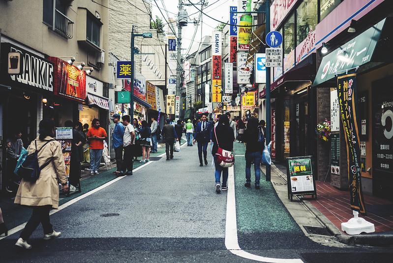 shimo-kitasawa