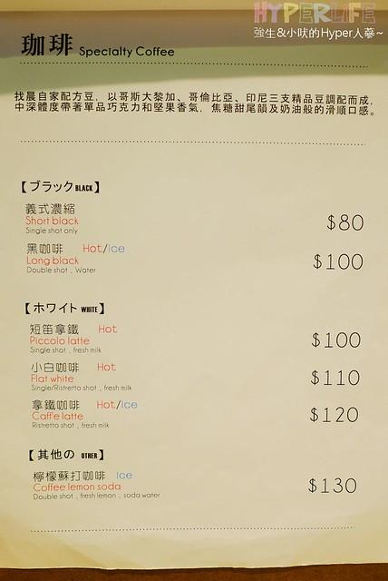 找晨。Find Morning 手作輕食料理 menu (8)