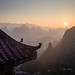Sunrise over Xingping. by Pierre Bodilis