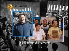 【凤凰一虎一席谈】中国该不该拒绝转基因