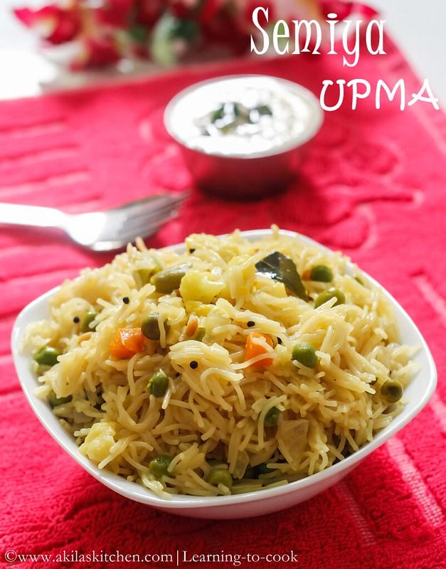 How to make Semiya Upma