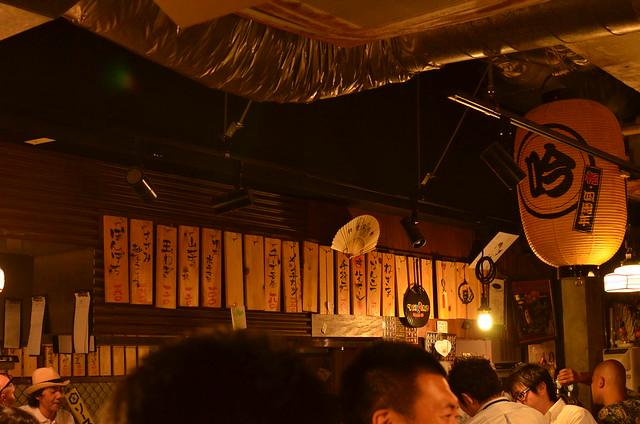 yuuraku-chou_4