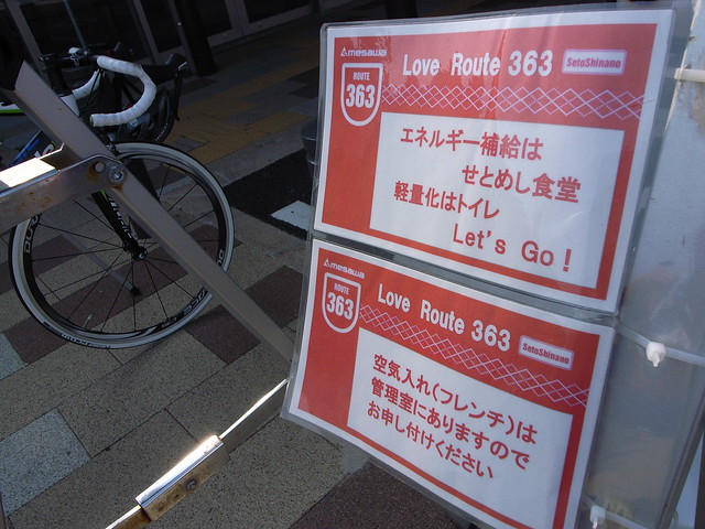 RIMG0385