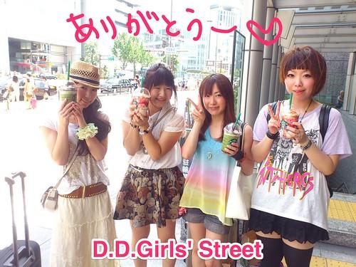 20130818DDGS'