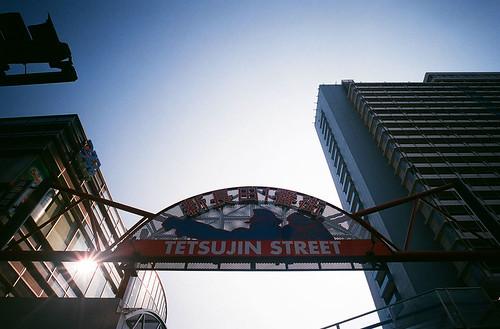 Tetsujin 28-go_02
